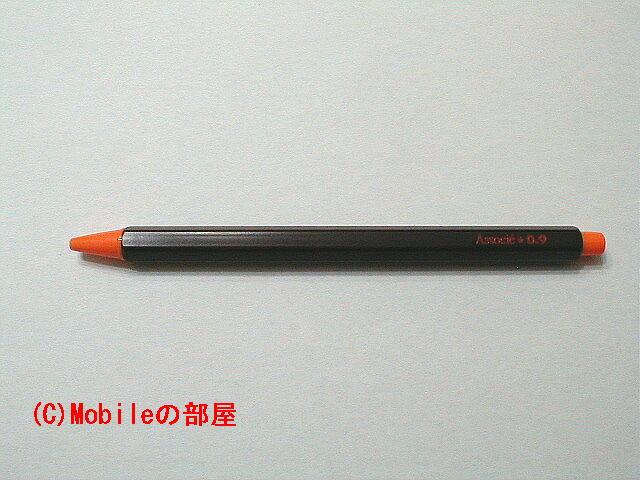 「アソシエ×コクヨ共同企画0.9mmシャープペンシル」の画像