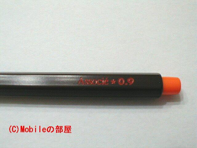 「アソシエ×コクヨ共同企画0.9mmシャープペンシル」のロゴアップ画像