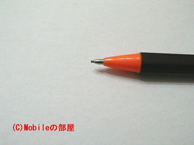 「アソシエ×コクヨ共同企画0.9mmシャープペンシル」のペン先の画像
